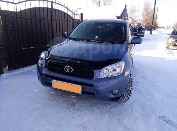 Toyota RAV4, 2006 год, 520 000 руб.