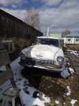 ГАЗ 21 Волга, 1961 год, 50 000 руб.