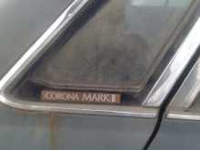 Красноярск Mark II 1981