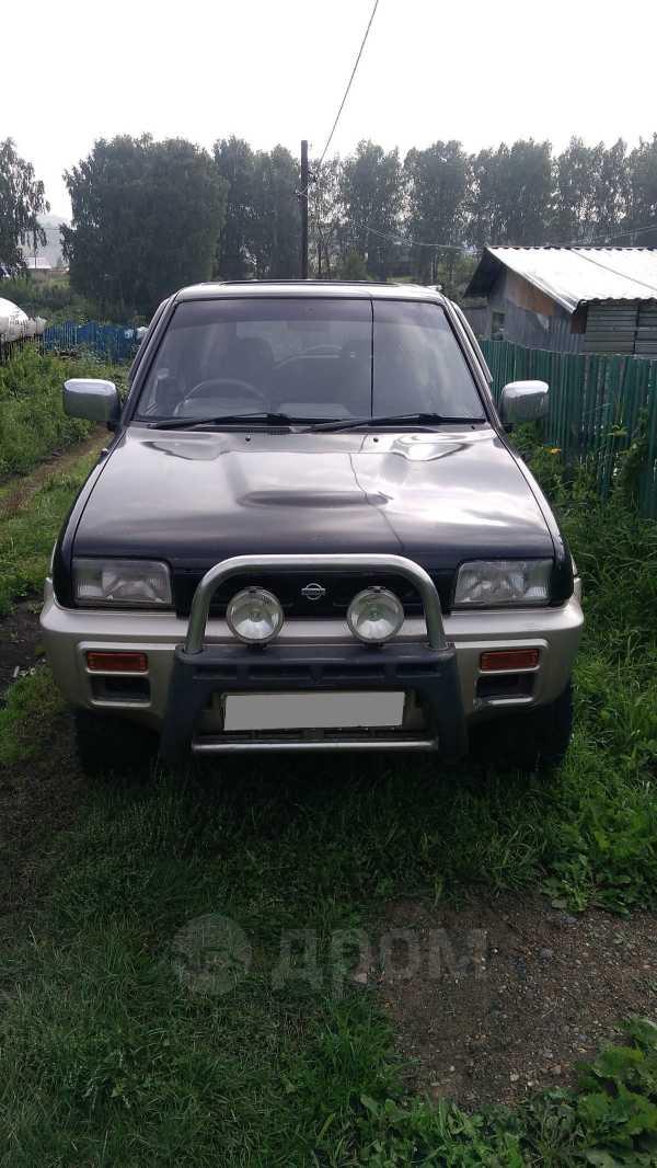 Nissan Mistral, 1995 год, 205 000 руб.