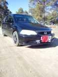 Honda Odyssey, 2001 год, 395 000 руб.