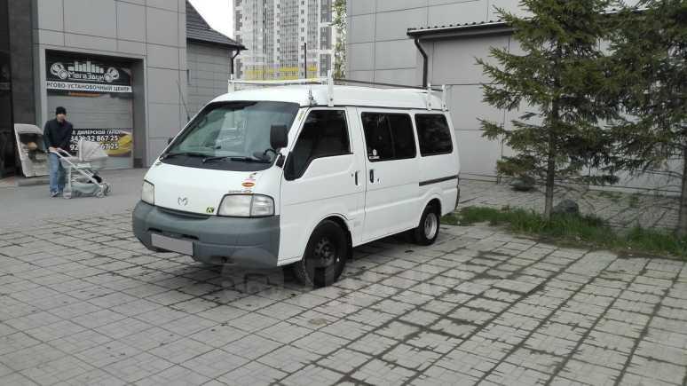 Mazda Bongo, 2001 год, 185 000 руб.