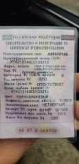 Лада 4x4 2121 Нива, 2013 год, 290 000 руб.