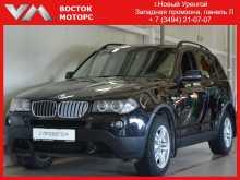 Новый Уренгой BMW X3 2007