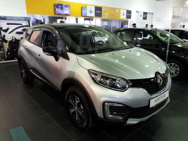 Renault Kaptur, 2019 год, 999 970 руб.
