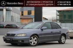 Новосибирск Omega 2003