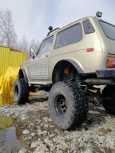Прочие авто Самособранные, 1986 год, 280 000 руб.