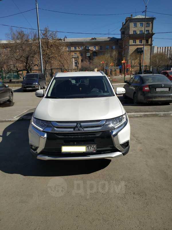 Mitsubishi Outlander, 2018 год, 1 600 000 руб.