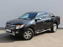 Брянск Ford Ranger 2013