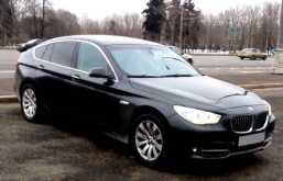 Москва 5-Series Gran Turismo