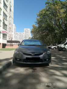 Краснодар Civic 2011