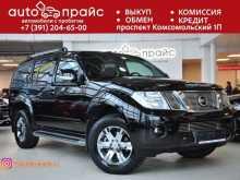 Красноярск Pathfinder 2011