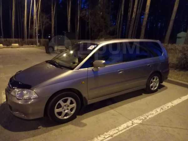 Honda Odyssey, 2001 год, 260 000 руб.