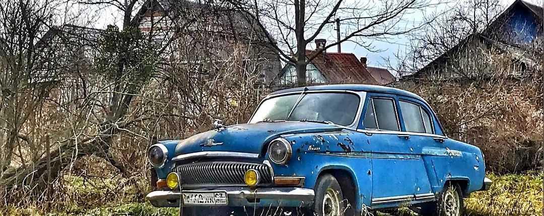 ГАЗ 21 Волга, 1966 год, 99 999 руб.