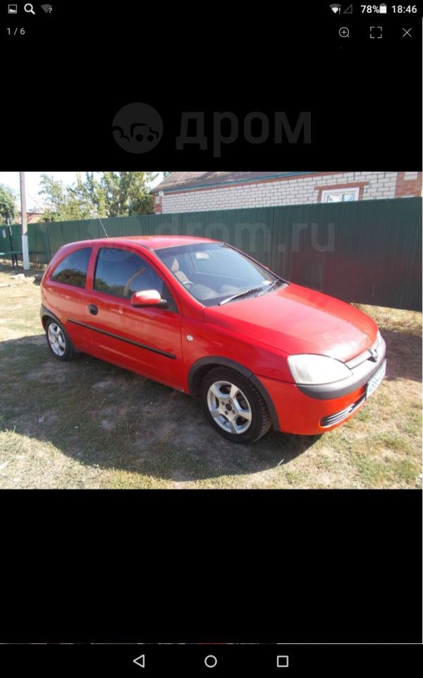 Opel Vita, 2002 год, 90 000 руб.