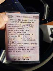 Челябинск Solano 2012