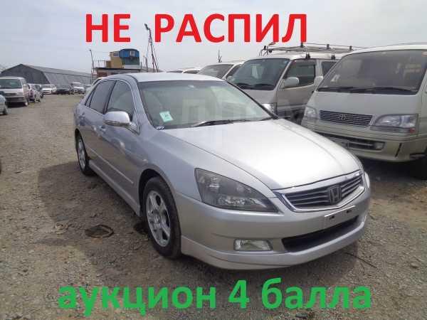 Honda Inspire, 2005 год, 225 000 руб.