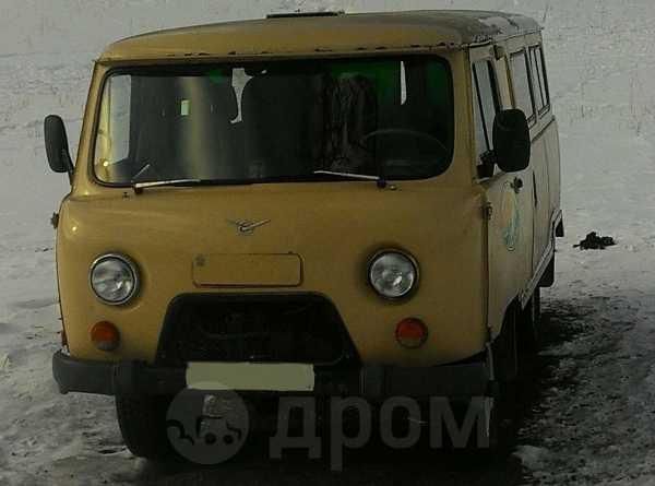 УАЗ Буханка, 1993 год, 200 000 руб.
