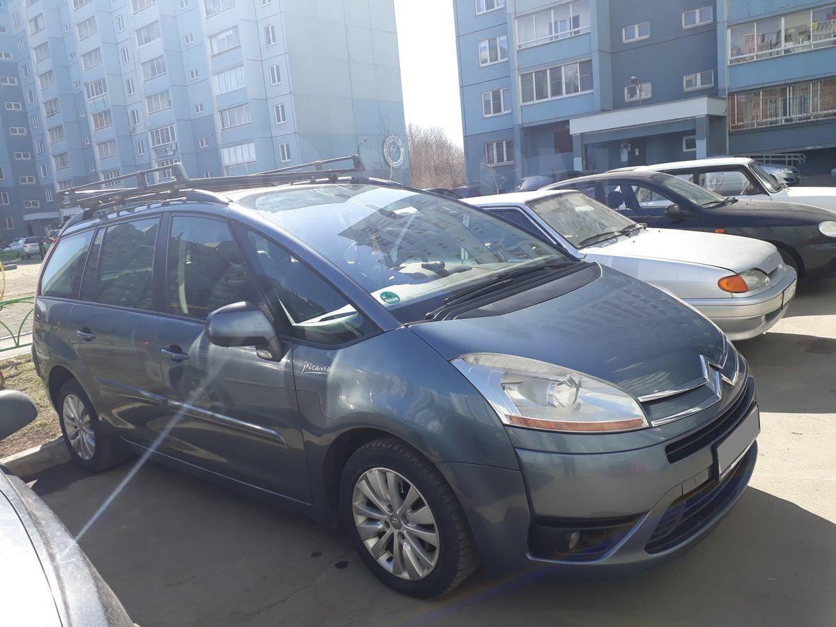 Купить машину в кредит челябинск