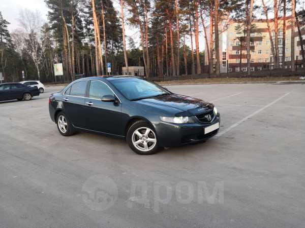 Honda Accord, 2005 год, 449 000 руб.