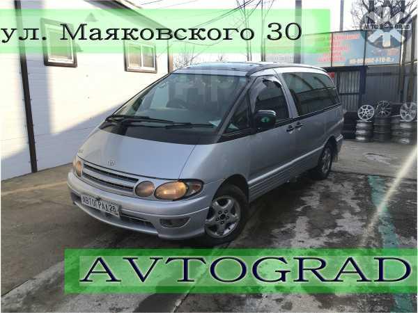 Toyota Estima Lucida, 1998 год, 165 000 руб.