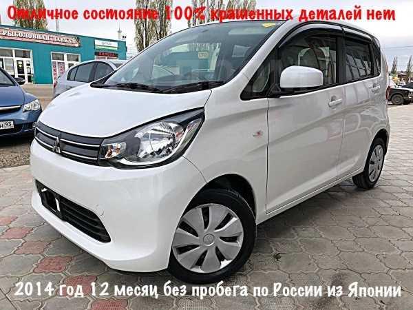 Mitsubishi eK Wagon, 2014 год, 439 500 руб.