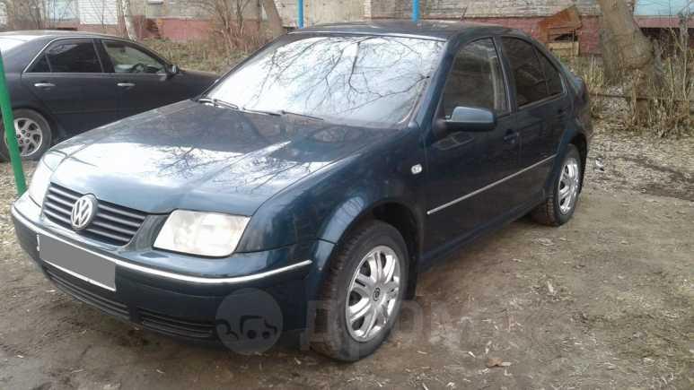 Volkswagen Bora, 2005 год, 290 000 руб.
