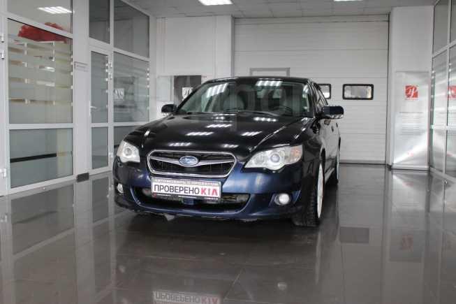 Subaru Legacy, 2006 год, 399 000 руб.