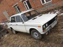 Первомайское 2103 1980