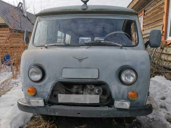 УАЗ Буханка, 1992 год, 100 000 руб.
