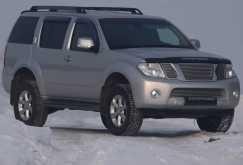 Северск Pathfinder 2012