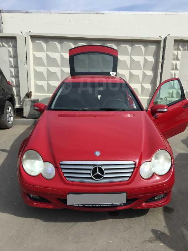 Mercedes-Benz C-Class, 2004 год, 360 000 руб.
