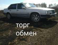 Челябинск 960 1991