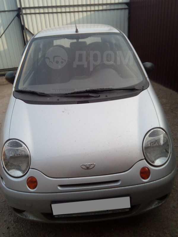 Daewoo Matiz, 2013 год, 280 000 руб.