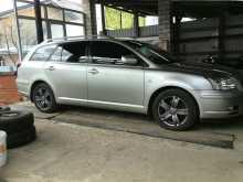 Кострома Avensis 2003