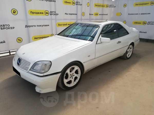 Mercedes-Benz CL-Class, 1998 год, 529 000 руб.