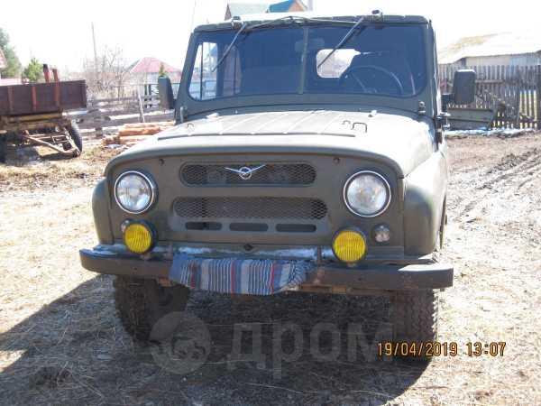 УАЗ 469, 1976 год, 90 000 руб.
