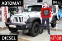 Jeep Wrangler, 2013 год, 2 299 000 руб.