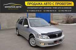 Барнаул Vista Ardeo 2003