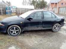 Новосибирск Cavalier 1997