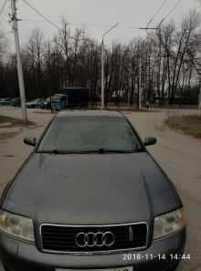 Рязань Audi A6 2001