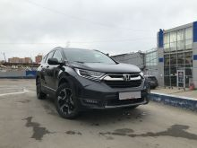 Иркутск CR-V 2017