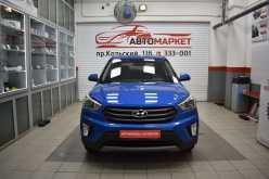 Мурманск Hyundai Creta 2017