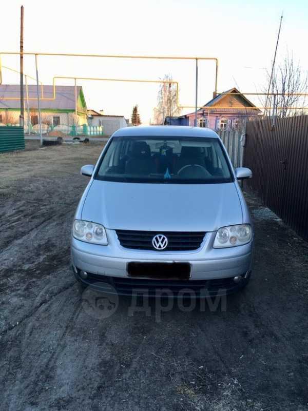 Volkswagen Touran, 2004 год, 340 000 руб.