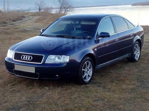 Audi A6, 1998 год, 299 000 руб.