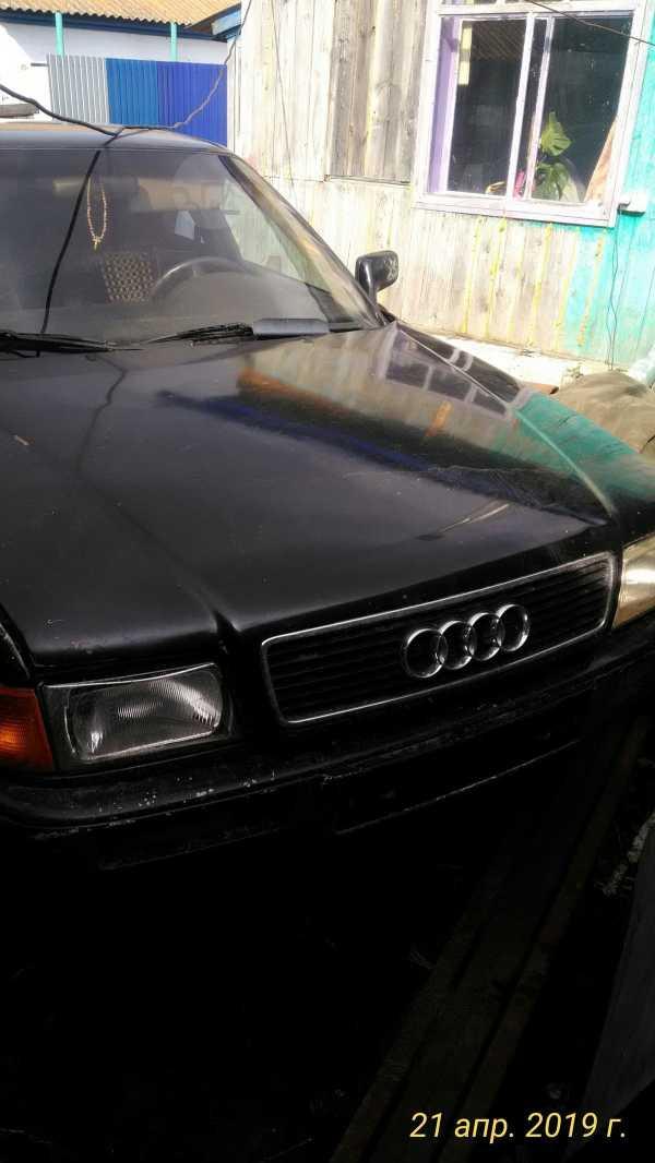 Audi 80, 1992 год, 50 000 руб.