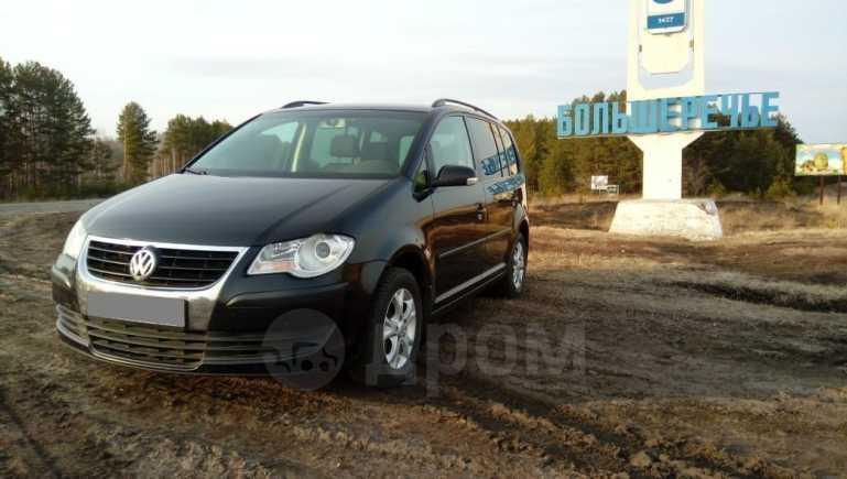 Volkswagen Touran, 2007 год, 480 000 руб.