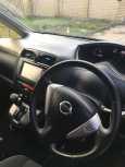 Nissan Serena, 2013 год, 985 000 руб.