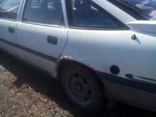 Курган Vectra 1990