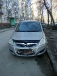 Opel Zafira, 2008 год, 359 000 руб.